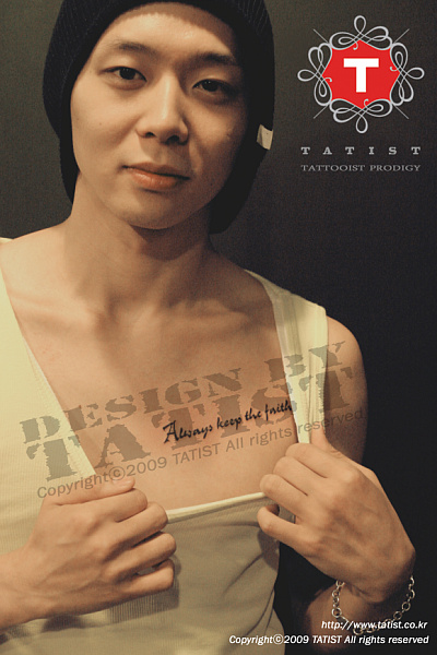 Yoochun's mantra close to his heart.