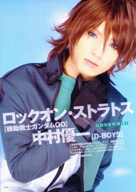 10_yuichi nakamura