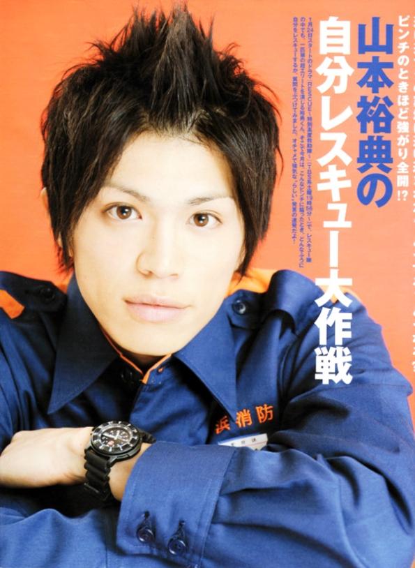12_yusuke yamamoto